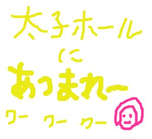Cocolog_oekaki_2009_01_18_23_54