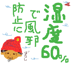 Cocolog_oekaki_2009_01_24_09_10