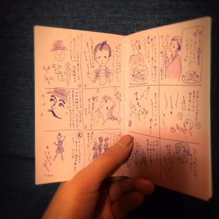 漫画を冊子にしました。
